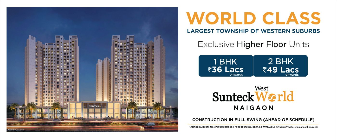 affordable residences near mumbai